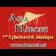 Bénéficiez de remboursements sur vos achats chez Asia Marche avec facile2soutenir.fr