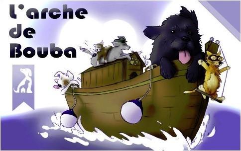Logo Arche de Bouba