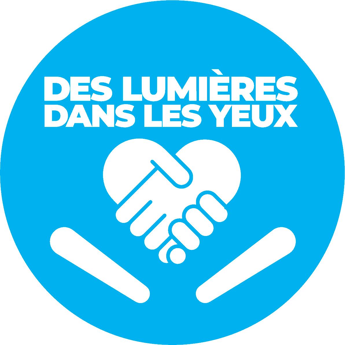 Logo-des-lumieres-dans-les-yeux
